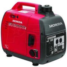 Honda EU2000 Generator- NEW